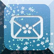 mailの画像(メールに関連した画像)