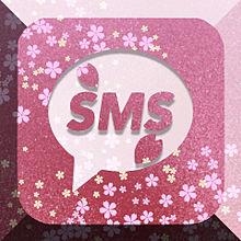 messageの画像(メールに関連した画像)