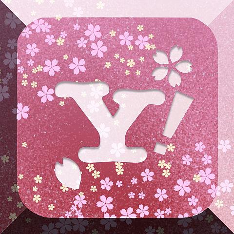 Yahoo!の画像(プリ画像)