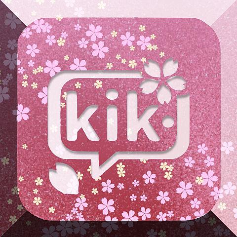 Kikの画像(プリ画像)