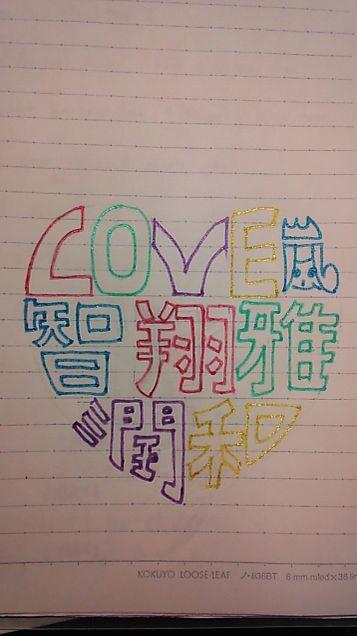 再投稿。LOVEの画像(プリ画像)