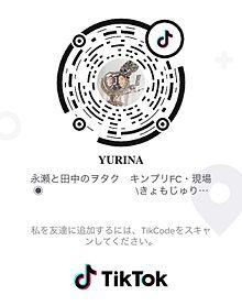 TikTokのアカです〜〜の画像(加工屋さんに関連した画像)