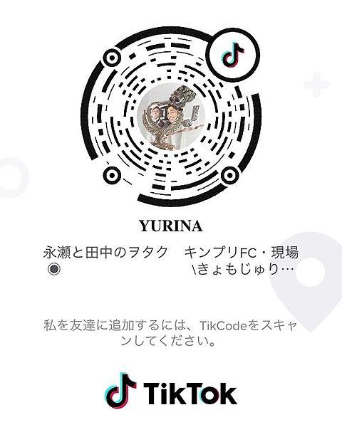 TikTokのアカです〜〜の画像(プリ画像)