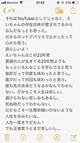 えいちゃんへの画像(空に関連した画像)