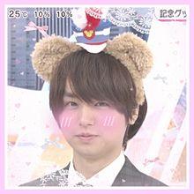 伊野尾 Happy Birthdayの画像(岡本圭人/髙木雄也/中島裕翔に関連した画像)