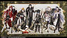 黒執事×夢100 コラボの画像(葬儀屋に関連した画像)