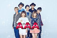 AAAの画像(宇野美紗子に関連した画像)