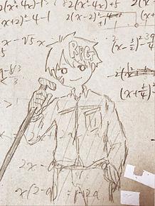RPGの画像(sekai/no/owariに関連した画像)