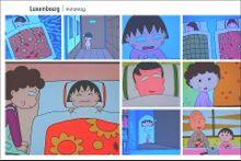 ちびまる子ちゃん\♡/ 保存☞ポチの画像(ちびまる子ちゃん シンプルに関連した画像)