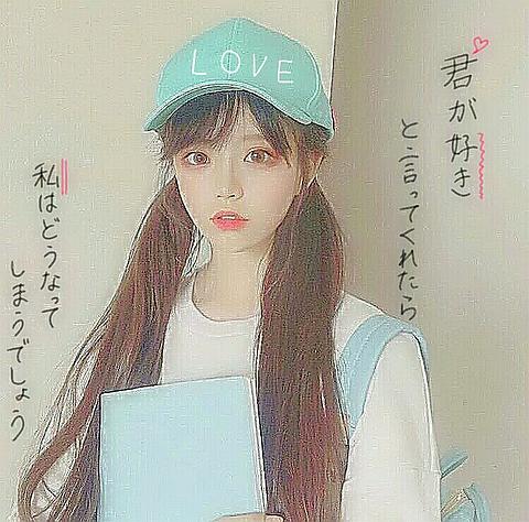 片思い失恋恋愛ポエム♡ 可愛いかわいいオルチャン女の子♡の画像(プリ画像)
