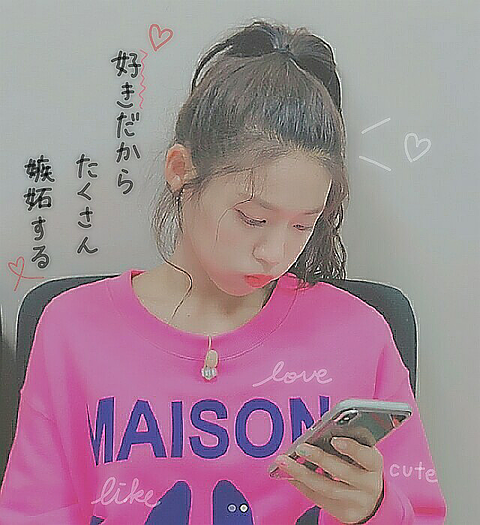 韓国恋愛片思い両思い失恋切ない可愛いかわいい女の子ポエム\♡/の画像(プリ画像)