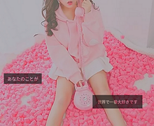 恋愛片思い両思い切ない女の子オルチャン韓国ピンクパステルポエム プリ画像