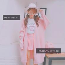可愛いかわいい韓国ピンク女の子オルチャン恋愛片思い切ないポエム プリ画像