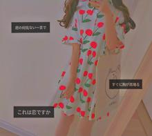 恋愛片思い女の子切ない韓国オルチャン可愛いかわいい失恋ポエム プリ画像