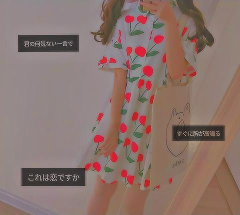 恋愛片思い女の子切ない韓国オルチャン可愛いかわいい失恋ポエムの画像(プリ画像)