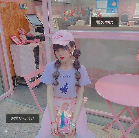 恋愛切ない片思いパステル韓国オルチャン女の子可愛いかわいいポエムの画像 プリ画像