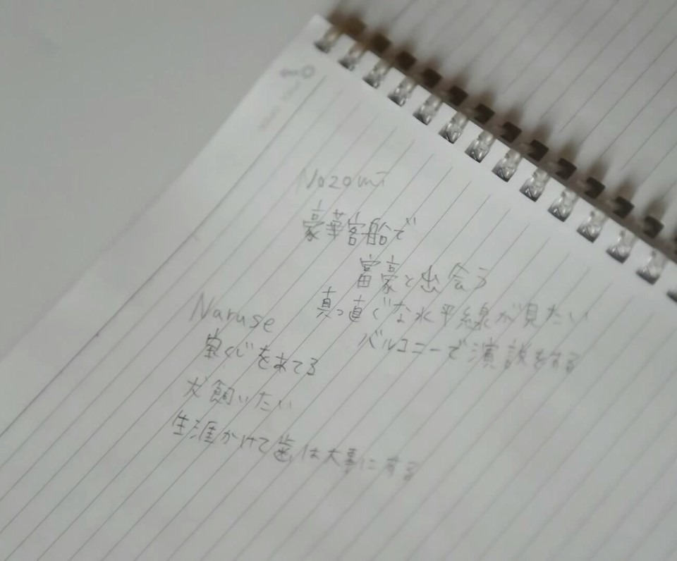 Nのためにの画像 p1_32