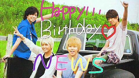 NEWS 13th Anniversary♡の画像(プリ画像)