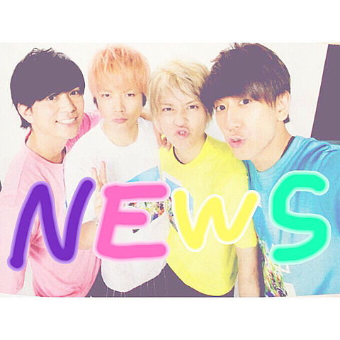 NEWS 13th Anniversary♡の画像 プリ画像