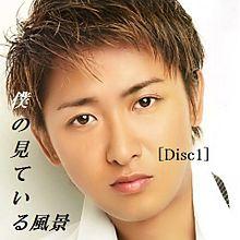 Satoshi Jacket11の画像(プリ画像)