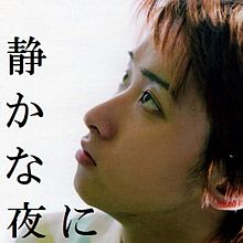 Satoshi Jacket18の画像(プリ画像)