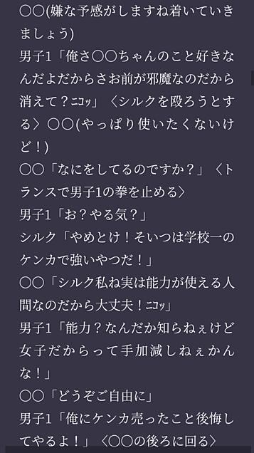 Fischer'sとの恋  第7話!の画像(プリ画像)