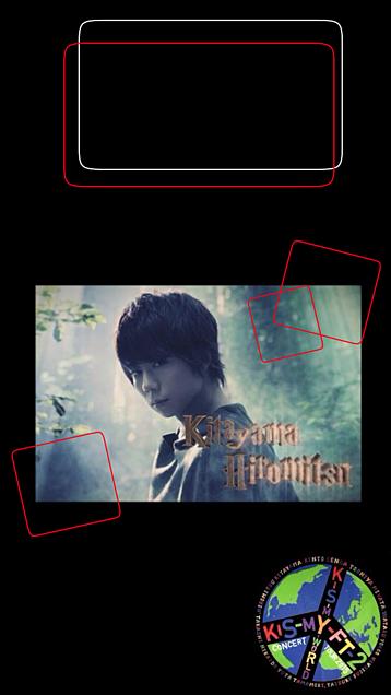 ロック画面 ~KIS-MY-WORLD オープニング~の画像 プリ画像
