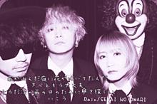 SEKAI NO OWARI歌詞画像の画像(Rainに関連した画像)