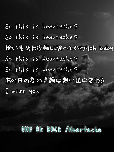Heartacheの画像(プリ画像)