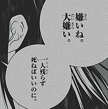きゅんッ‼️の画像(きゅんに関連した画像)
