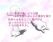Perfume コミュニケーションの画像(コミュニケーションに関連した画像)