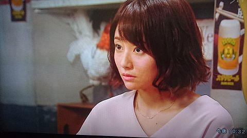 木村文乃さんですの画像(プリ画像)