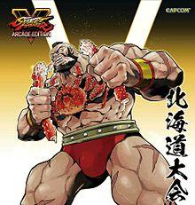 Street Fighter Ⅴ AE. Zangiefの画像(STREETに関連した画像)