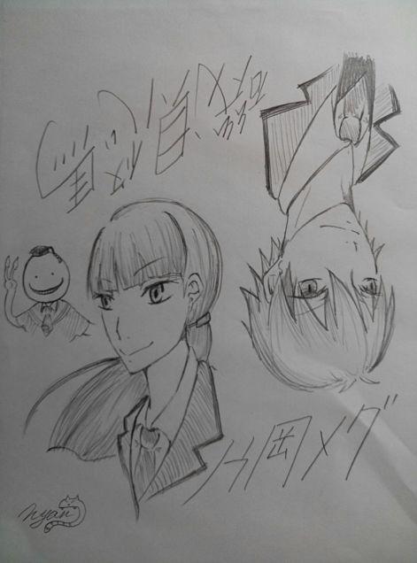 リクエスト→ヒ ナ タ☺ ♡*゜さんの画像(プリ画像)