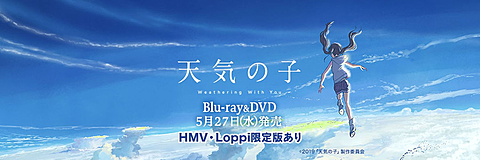 HMVエソラ池袋の画像 プリ画像