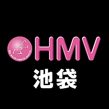 HMVエソラ池袋 プリ画像