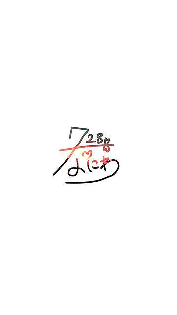 ジャニーズロゴの画像(プリ画像)