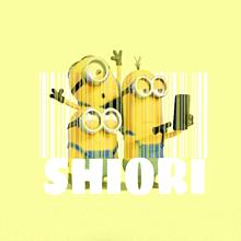 SHIROさんリク。!の画像(Shiroに関連した画像)