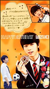 ▷▶︎HAPPY BIRTH DAY MIZUKI!!の画像(オレンジフロートに関連した画像)