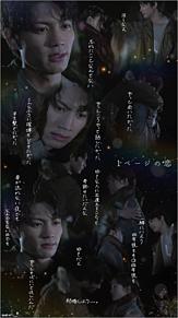 ▷▶︎1ページの恋 プリ画像