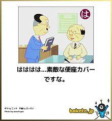 保存→いいねの画像(サザエさんに関連した画像)