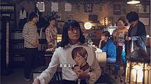 家政夫のミタゾノの画像(TOKIOに関連した画像)