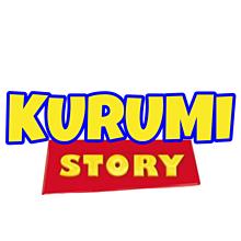 kurumiさんへ プリ画像