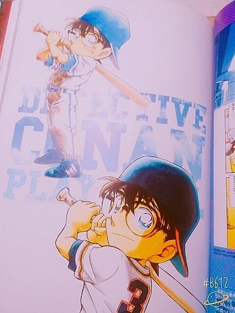 野球💓💓名探偵コナン💓💓の画像(プリ画像)