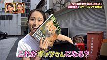 前田敦子の画像(プリ画像)