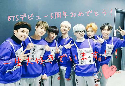 BTS デビュー5周年の画像(プリ画像)