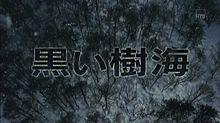 no titleの画像(江口のりこに関連した画像)