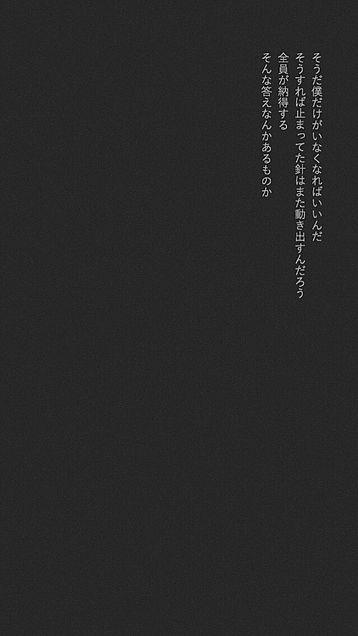 黒い羊|欅坂46の画像 プリ画像