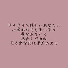 歌詞 プリ画像