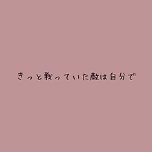 歌詞 わ うっせ ー